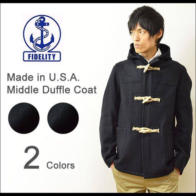 FIDELITY(フィデリティ) アメリカ製 ミドル ダッフルコート メンズ アウター メルトン ウール ジャケット USA トグル 24オンス フィデリティー 24019-R-3-14 robinjeansbug