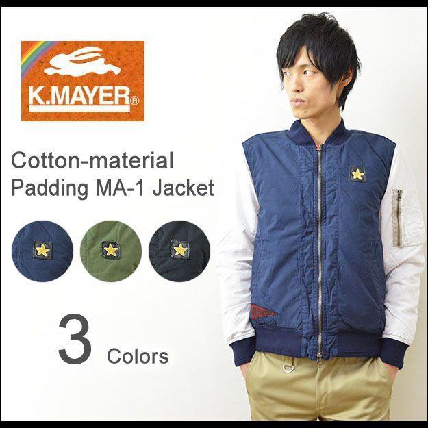 KRIFF MAYER(クリフメイヤー) MA-1 ジャケット メンズ 中綿 アウター ミリタリー ブルゾン フライト ワッペン 刺繍 1434001 robinjeansbug