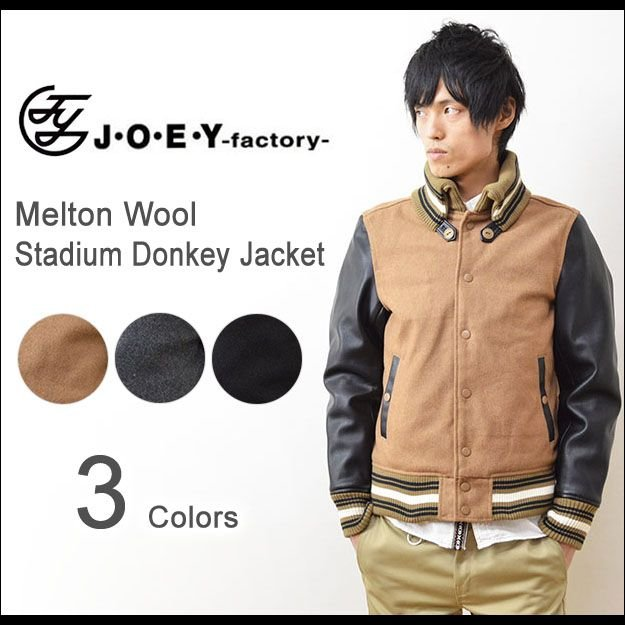 JOEY(ジョーイ) メルトン ウール スタジアムジャケット メンズ スタジャン ドンキー襟 アウター 袖切替 50270 robinjeansbug