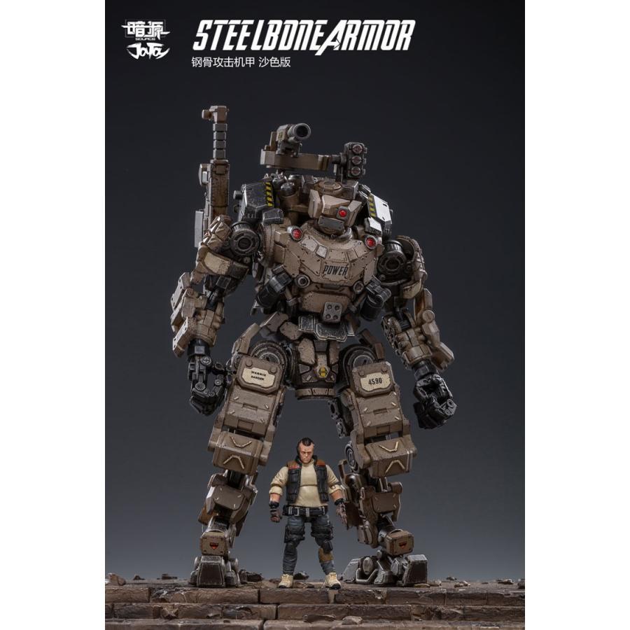 Joytoy 暗源 1/25 Steel Bone Armour Sand / スチールボーンアーマー サンド 《2019/12-2020/02 予定》