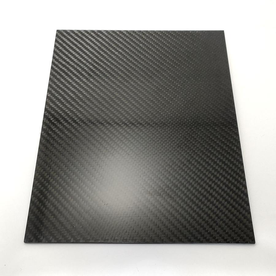 CFRPプレート(200x300x5.0mm, カーボン板)