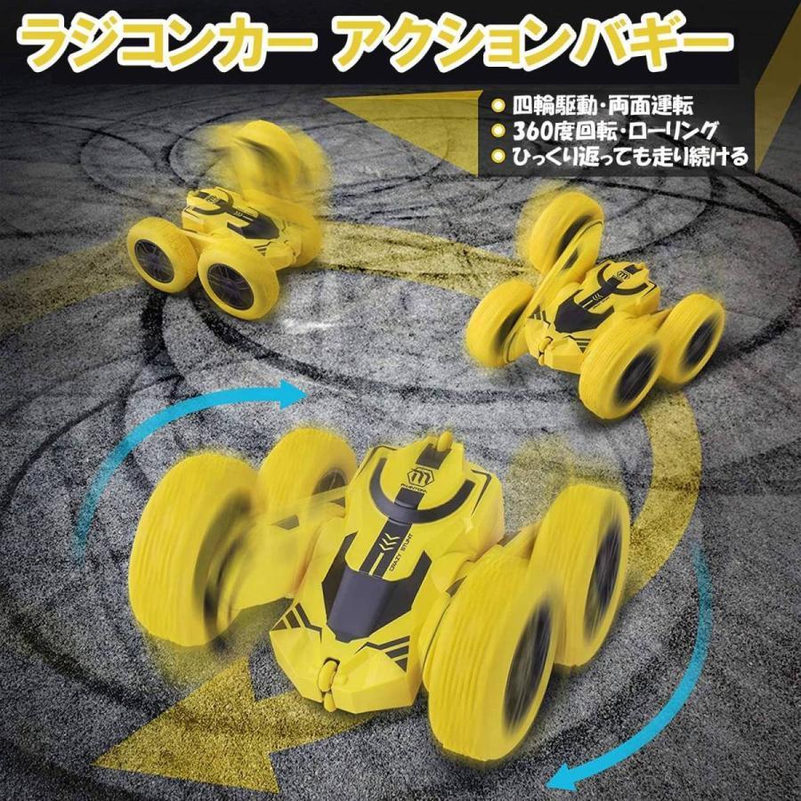ラジコンカー 子供 オフロード 人気 速い ラジコン 360度回転 両面走行 四輪駆動 ドリフト アクション 室内 室外 ミニ 小さい 小型 車 おもちゃ 玩具|robotplaza|11