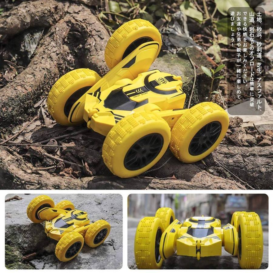 ラジコンカー 子供 オフロード 人気 速い ラジコン 360度回転 両面走行 四輪駆動 ドリフト アクション 室内 室外 ミニ 小さい 小型 車 おもちゃ 玩具|robotplaza|08