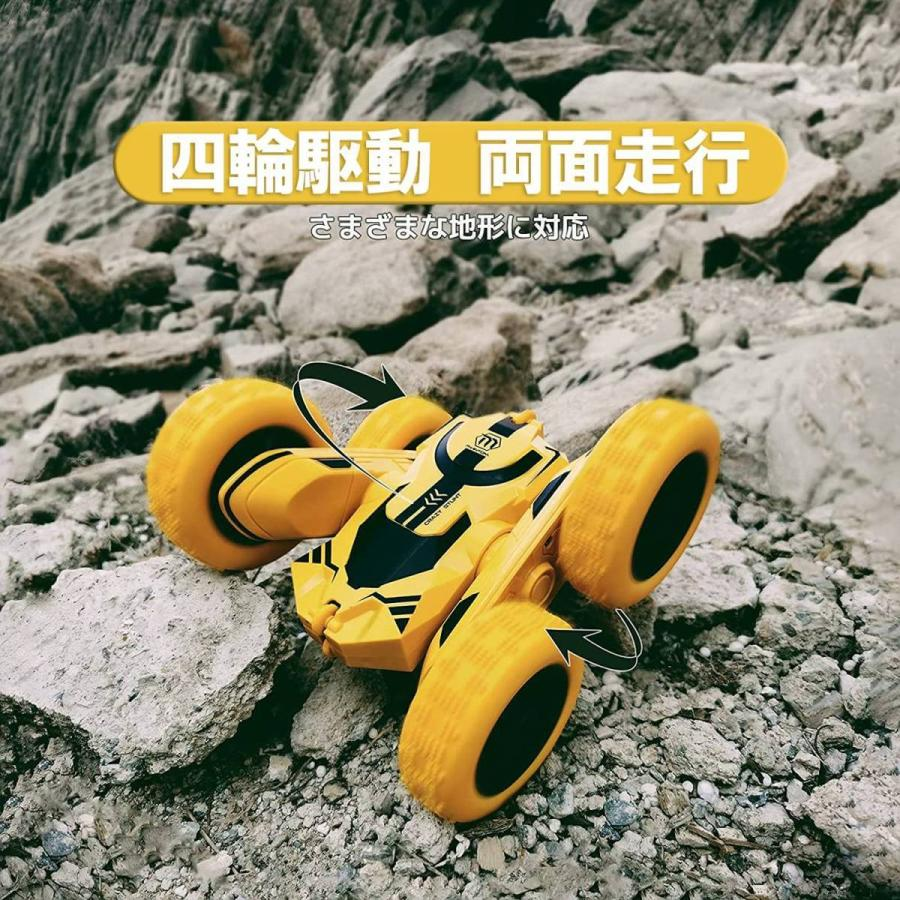 ラジコンカー 子供 オフロード 人気 速い ラジコン 360度回転 両面走行 四輪駆動 ドリフト アクション 室内 室外 ミニ 小さい 小型 車 おもちゃ 玩具|robotplaza|09