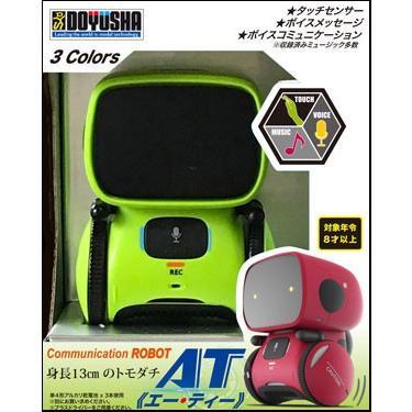 コミュニケーションロボット A T <エー・ティー>(グリーン)【童友社_DOYUSHA】|robotyuenchi
