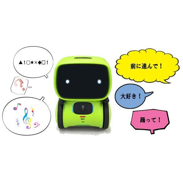 コミュニケーションロボット A T <エー・ティー>(グリーン)【童友社_DOYUSHA】|robotyuenchi|04