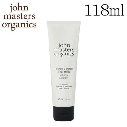 ジョンマスターオーガニック John Masters Organics ローズ&アプリコット ヘアミルク 118ml|rocco-shop