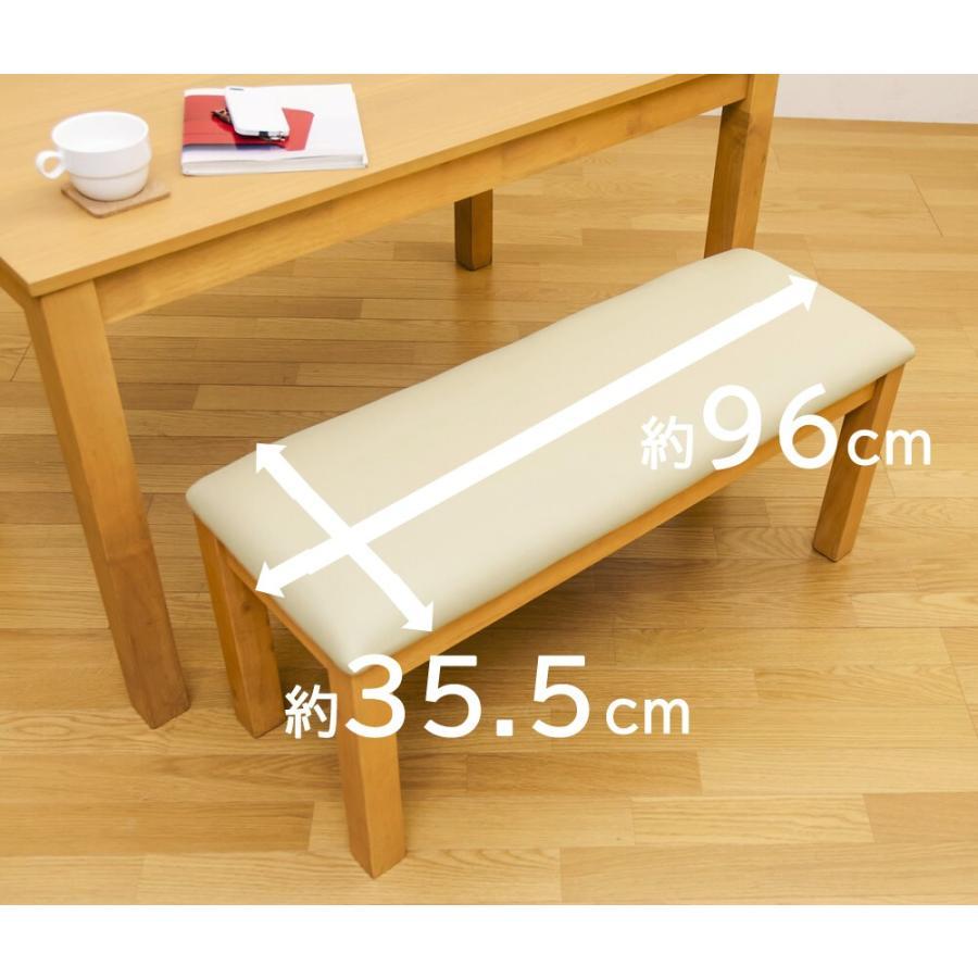 安定感のあるコンパクトサイズのダイニングベンチ 幅96cm 奥行35cm Harp|rochelobe-furniture|02