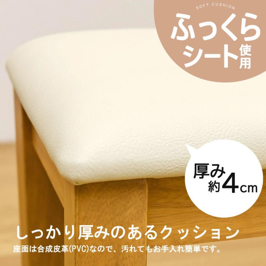 安定感のあるコンパクトサイズのダイニングベンチ 幅96cm 奥行35cm Harp|rochelobe-furniture|03