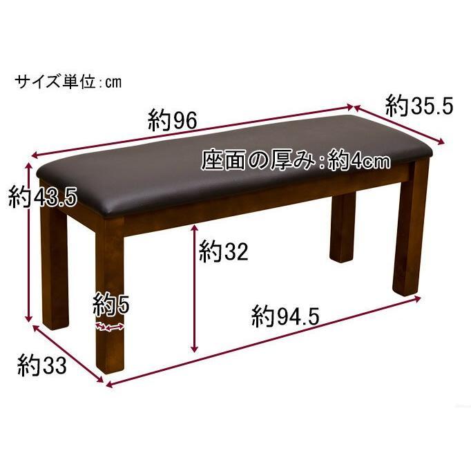 安定感のあるコンパクトサイズのダイニングベンチ 幅96cm 奥行35cm Harp|rochelobe-furniture|08