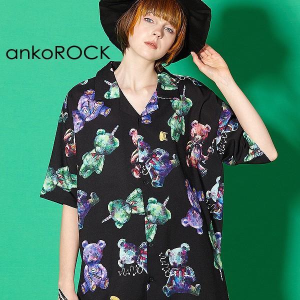 大人気 ankoROCK アンコロック シャツ メンズ 開襟シャツ レディース オープンカラーシャツ ユニセックス 半袖 ビッグシルエット テディベア クマ, 釣具のポイント e7665805