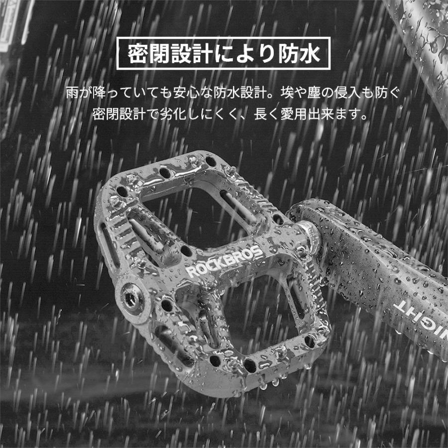 ペダル 自転車 フラット 軽量 滑り止め付き 9/16インチ rockbros 03
