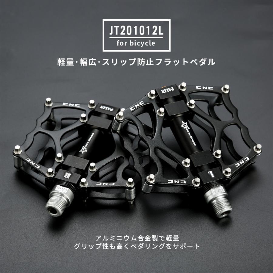 """ペダル 自転車 アルミペダル フラットペダル 9/16"""" スパイク付き rockbros 02"""