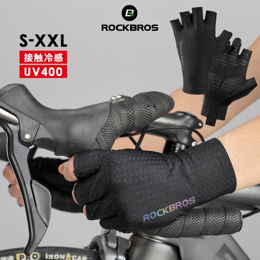 グローブ 自転車 サイクルグローブ トレーニング 冷感 指切り ハーフフィンガー 春夏|rockbros