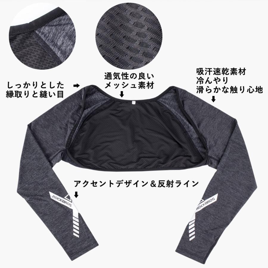 アームカバー 着るアームカバー ずれない メンズ レディース 冷感 夏用 肩まで ボレロ 紫外線対策 スポーツ|rockbros|13