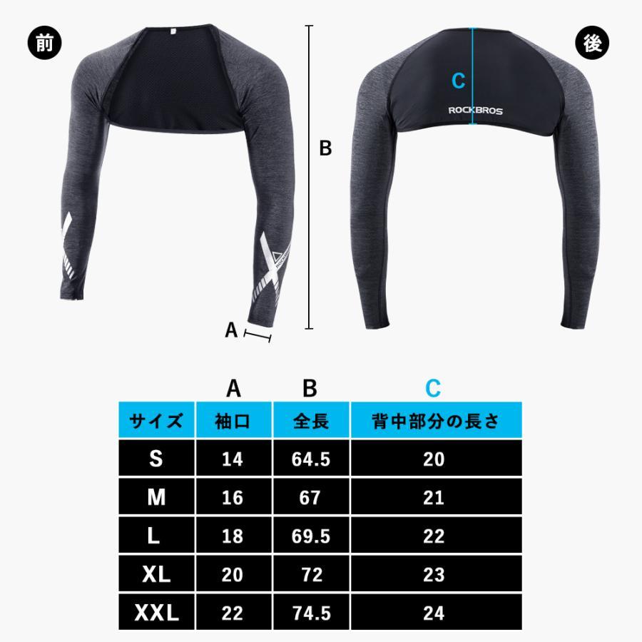 アームカバー 着るアームカバー ずれない メンズ レディース 冷感 夏用 肩まで ボレロ 紫外線対策 スポーツ|rockbros|20