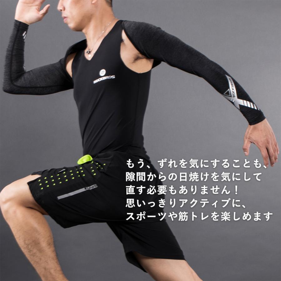 アームカバー 着るアームカバー ずれない メンズ レディース 冷感 夏用 肩まで ボレロ 紫外線対策 スポーツ|rockbros|05