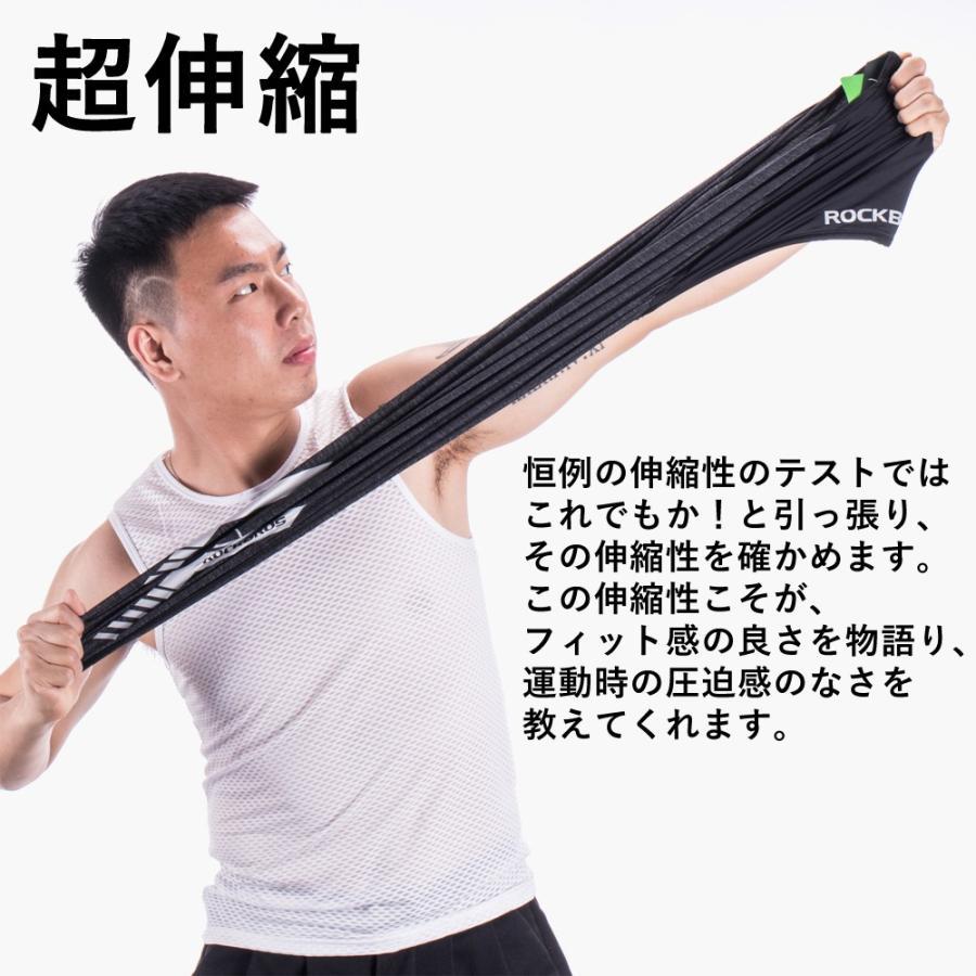 アームカバー 着るアームカバー ずれない メンズ レディース 冷感 夏用 肩まで ボレロ 紫外線対策 スポーツ|rockbros|10
