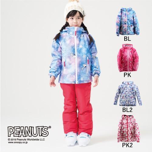 スノーボードウェア スキーウェア キッズ ジュニア 男の子 女の子 子供 スヌーピー 防水 防寒 ジャケット VESP 120 130 140 150 VSJJ1002|roji-shop
