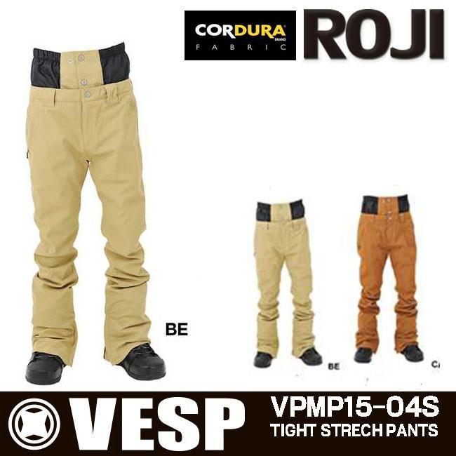 15-16 VESP TIGHT STRETCH PANTS (VPMP15-04S) べスプ パンツ スノーボードウェアー スノボーウェア