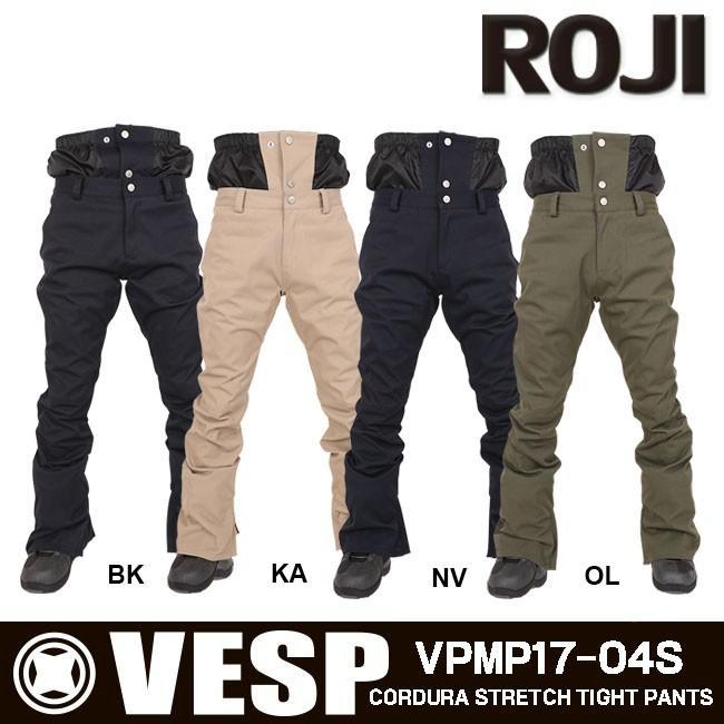 (公式) VESP ベスプ パンツ メンズ レディース 男女兼用 スノボウェア スノーボードウェア スノボ VPMP17-04S アウトレット 防水 防寒