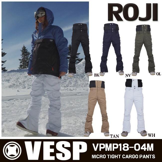 VESP ベスプ パンツ メンズ レディース 男女兼用 スノボウェア スノーボードウェア スキーウェア VPMP18-04M アウトレット