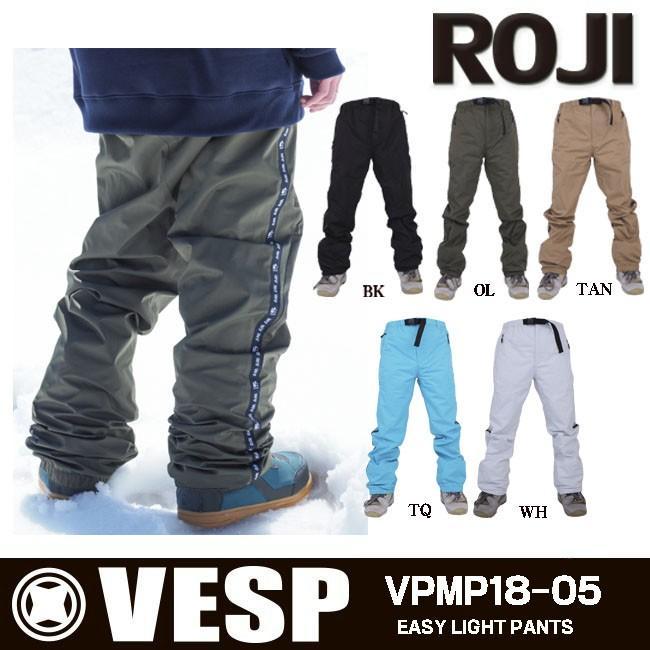 (公式) VESP ベスプ パンツ メンズ レディース 男女兼用 スノボウェア スノーボードウェア スノボ VPMP18-05 アウトレット 防水 防寒