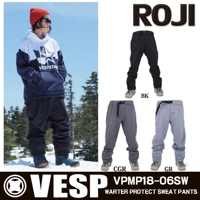 VESP ベスプ パンツ メンズ レディース 男女兼用 スポーツウェア VPMP18-06SW アウトレット