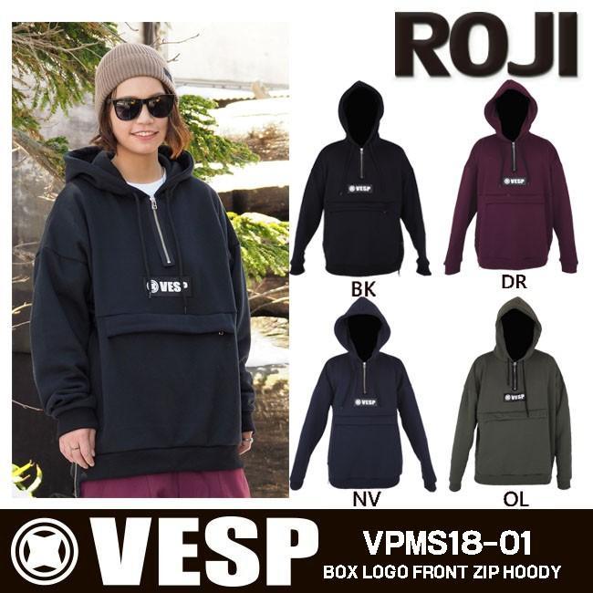 VESP ベスプ パーカー メンズ レディース 男女兼用 スポーツウェア VPMS18-01 アウトレット