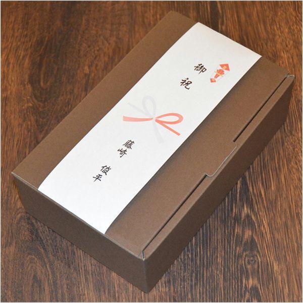 プチギフトBOX/六古窯ブレンドコーヒー豆200gとドリップバッグコーヒー5袋の詰め合わせ rokkoyo 03