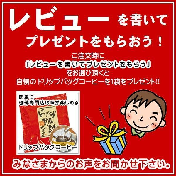 プチギフトBOX/六古窯ブレンドコーヒー豆200gとドリップバッグコーヒー5袋の詰め合わせ rokkoyo 04