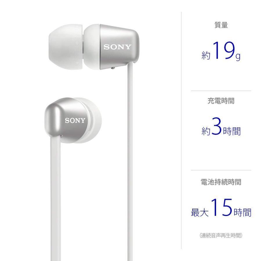 ソニー SONY ワイヤレスイヤホン WI-C310 : Bluetooth対応/最大15時間連続再生/マイク付き フラットケーブル採用 2019年モデル ホワイト WI-C310 WC|rokufi|02