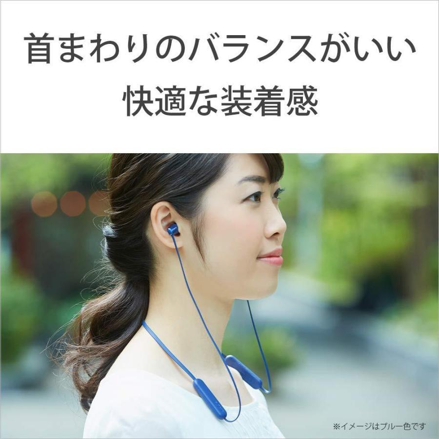 ソニー SONY ワイヤレスイヤホン WI-C310 : Bluetooth対応/最大15時間連続再生/マイク付き フラットケーブル採用 2019年モデル ホワイト WI-C310 WC|rokufi|05