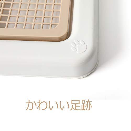 Smart Paws 76X62CMしつけ用 ステップトレー レギュラー 犬のトイレペット トイレ (コーヒー) room-109 06