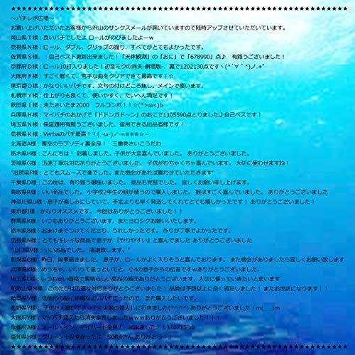 Acta,non verba マイバチ 新魔改造 ロール仕様 超テーパー 2020年4月ロット ブナビーチ 直径約2cm 長さ約35cm±1.28cm / room-109 07