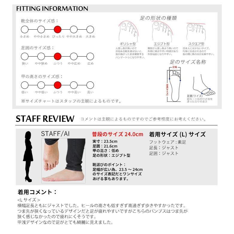 パンプス 黒 仕事用 痛くない レディース 歩きやすい 大きいサイズ 小さいサイズ kk-18003 room-9 06