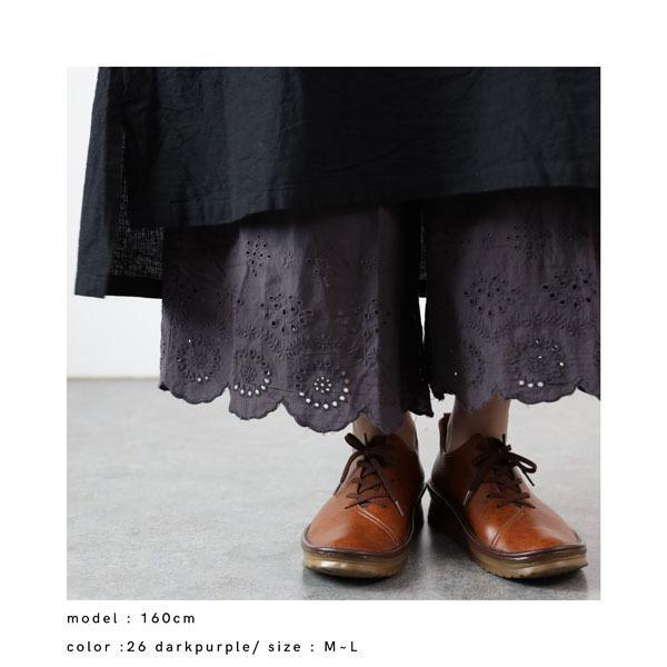 ペチパンツ ロング 綿 コットン 裾レース スカラップ 8分丈 春 夏 ナチュラル 30代 40代 メール便可|room0616|11
