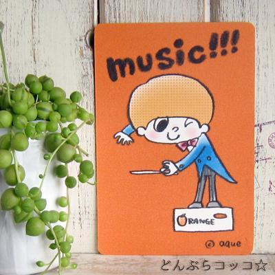 ポストカード「music!!!」 指揮者 音楽 演奏 可愛い はがき カード|room505