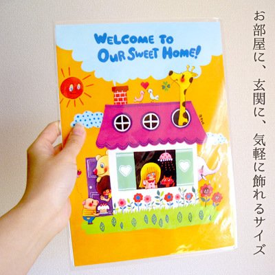A4ピクチャー「Welcome to our Sweet Home!」イラスト A4 アート インテリア 家 可愛い|room505|03