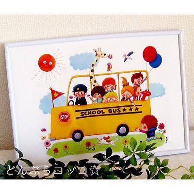 A4ピクチャー「SCHOOL BUS」イラスト A4 アート バス キッズ インテリア 可愛い room505