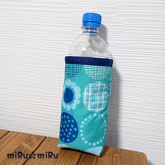 ボトルケース パンダ 保温 保冷 500ml(ワインレッド)ペットボトルホルダー カバー|room505|03
