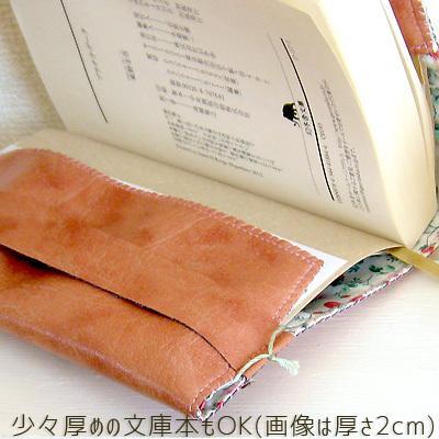 ブックカバー ウサギと亀 洋書風 銅版画 文庫本 A6 手帳 童話 物語|room505|05