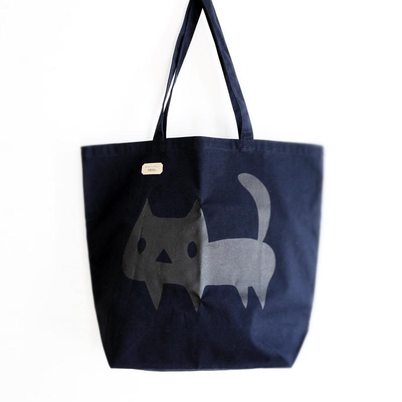 トートバッグ でっかい黒ネコ 猫 ねこ コットン ネイビー|room505|05