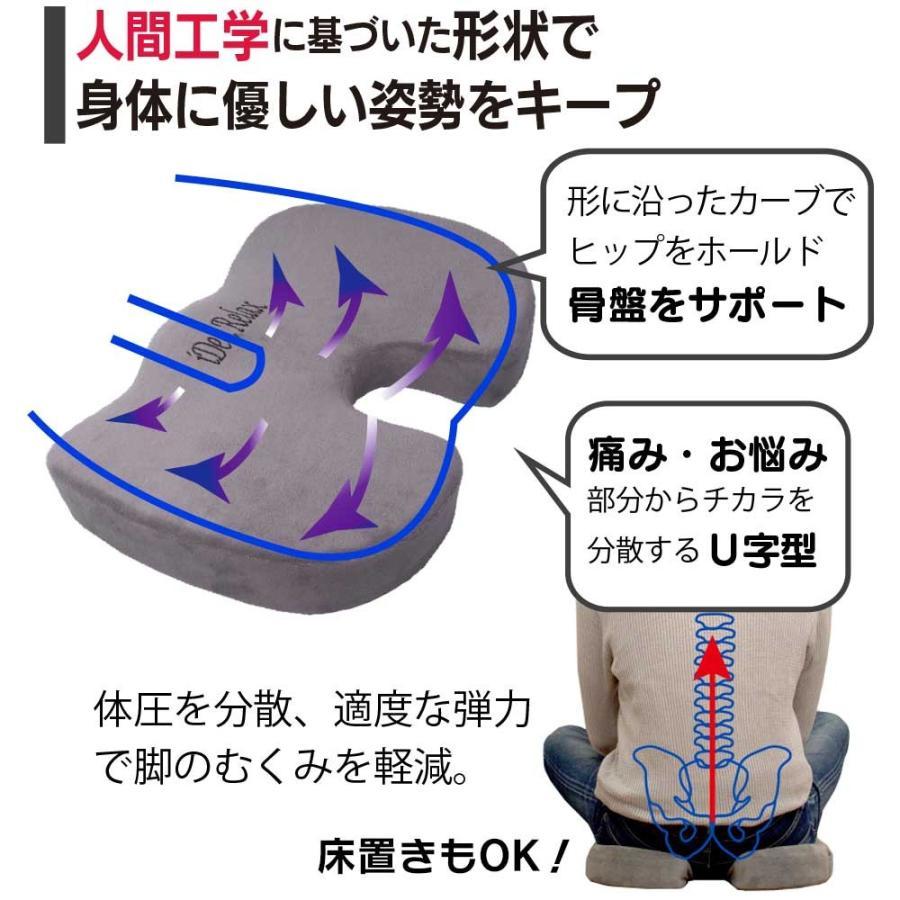 半額 低反発クッション ゲルクッション 2層 腰痛 クッション 骨盤矯正 グッズ ジェルクッション 姿勢 クッション 姿勢矯正 車 骨盤 痔 リモートワーク|roombania|04