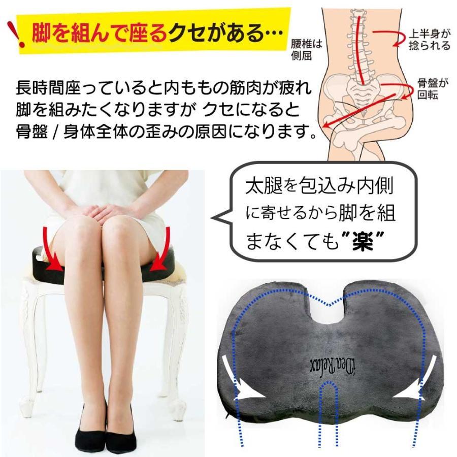 半額 低反発クッション ゲルクッション 2層 腰痛 クッション 骨盤矯正 グッズ ジェルクッション 姿勢 クッション 姿勢矯正 車 骨盤 痔 リモートワーク|roombania|05