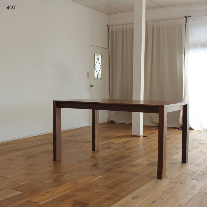 LIVWOOD アーティス ダイニングテーブル 幅 140 奥行 85 高さ 72 cm 国産 日本製 スタイリッシュモダン オイルまたはエコウレタン塗装仕上げ