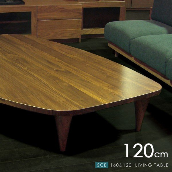 ・SCE ローテーブル リビングテーブル 座卓 ちゃぶ台 変形 無垢 幅 120 ×奥行80.5×高さ30cm 国産 日本製 佐賀県
