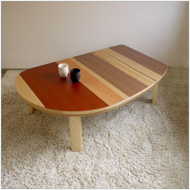 ・カロII 135 ローテーブル 座卓 ヒーターなし 日本製 国産ローテーブル ちゃぶ台 変形 和モダン ナチュラル 机