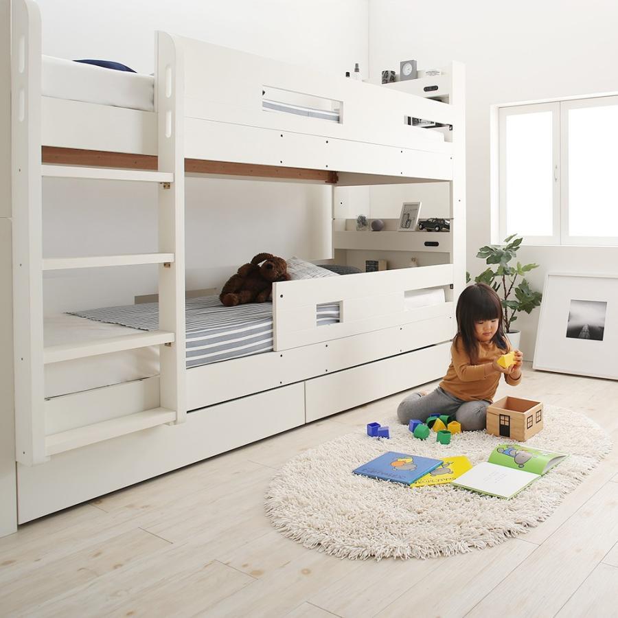 ・WEL 2段ベッド マットレス付き モダンデザイン 分離式 2段ベッド ロータイプ 木製 ホワイト / ナチュラル