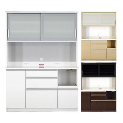 食器棚 ファリーナ 140HW オープン キッチン収納  高橋木工